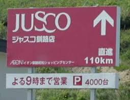f:id:yasupiro0721:20170119200747p:plain