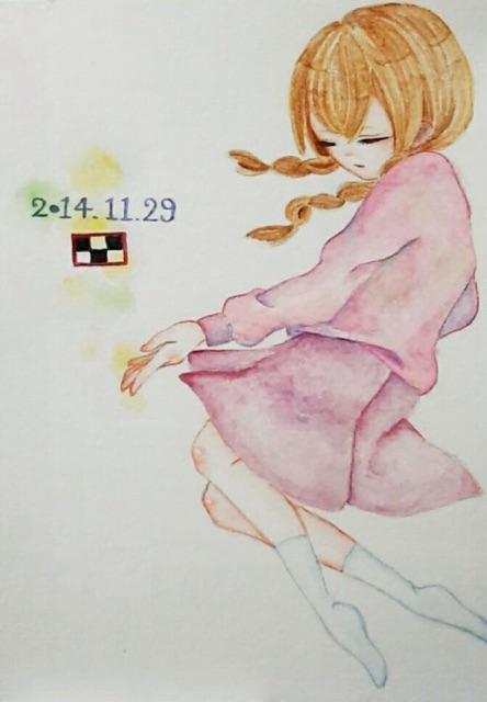 f:id:yasupiro0721:20170323211732j:plain