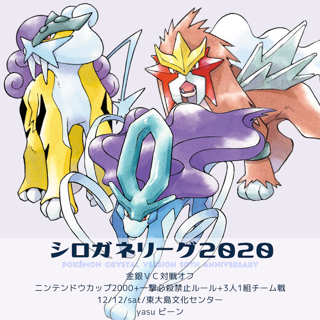 f:id:yasupoke:20201018134459p:plain