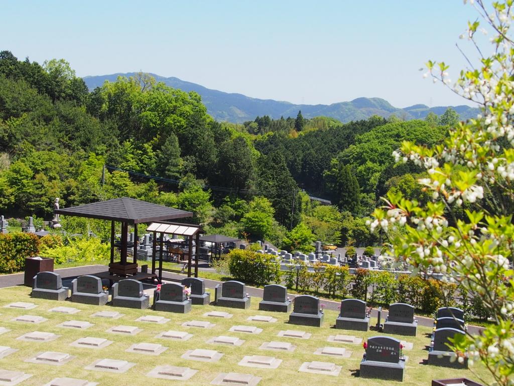 f:id:yasuragi-reien:20170501085540j:plain