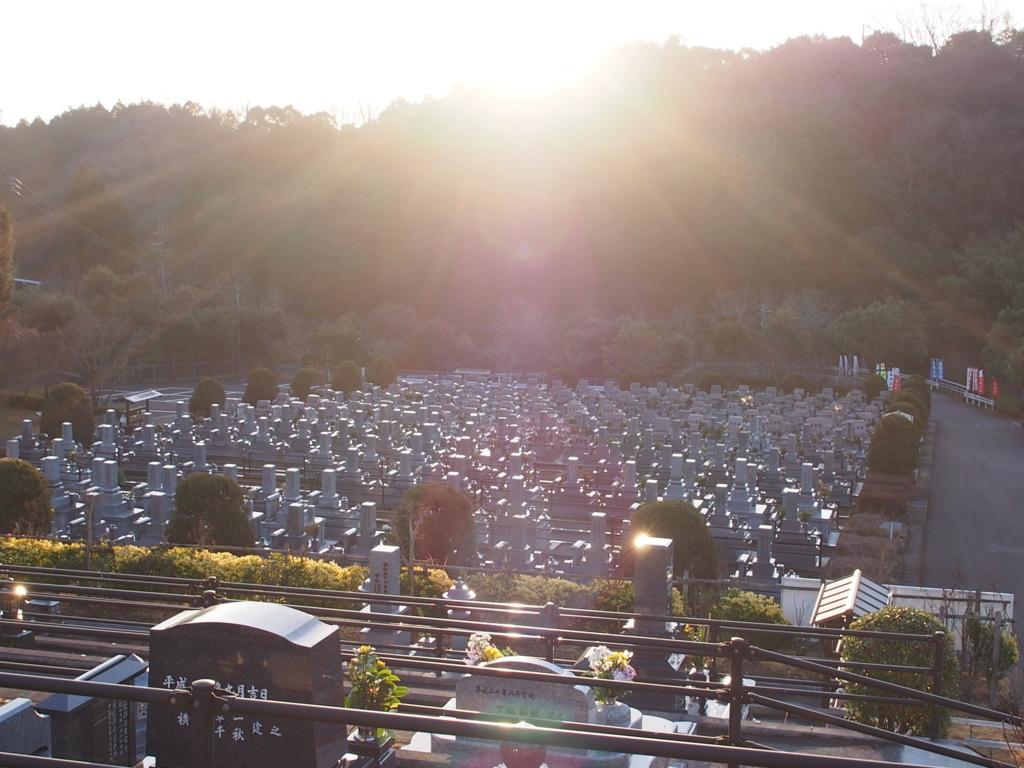f:id:yasuragi-reien:20180106082540j:plain