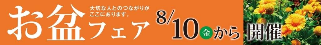 f:id:yasuragi-reien:20180803112035j:plain