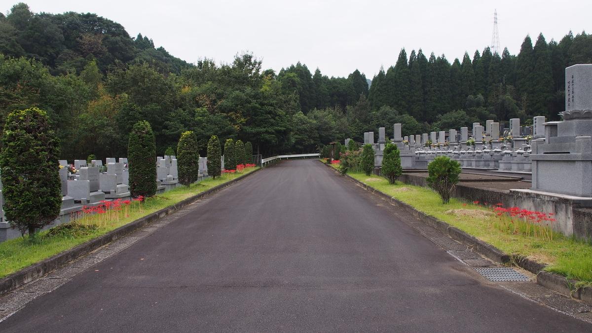 f:id:yasuragi-reien:20190927105043j:plain