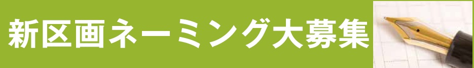 f:id:yasuragi-reien:20191121111046j:plain