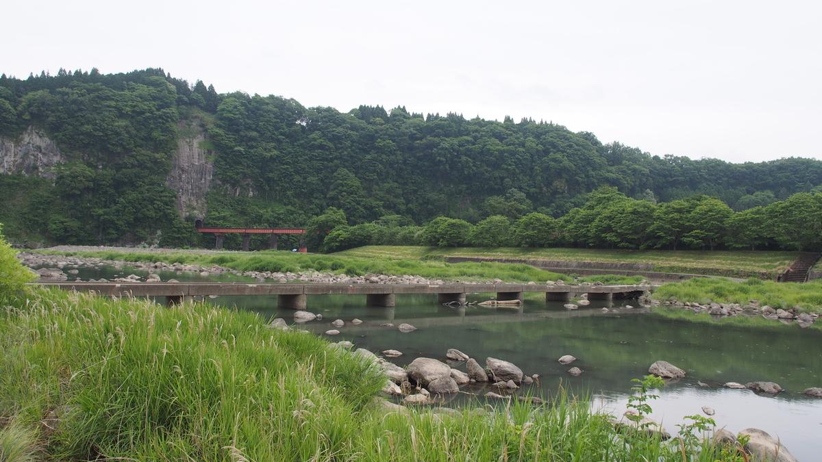 f:id:yasuragi-reien:20200526133543j:plain