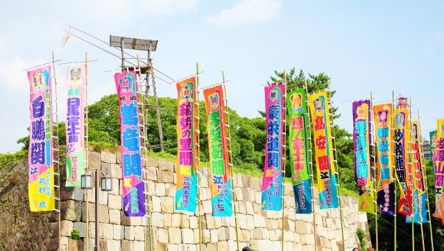 f:id:yasuragi-reien:20210114145743j:plain