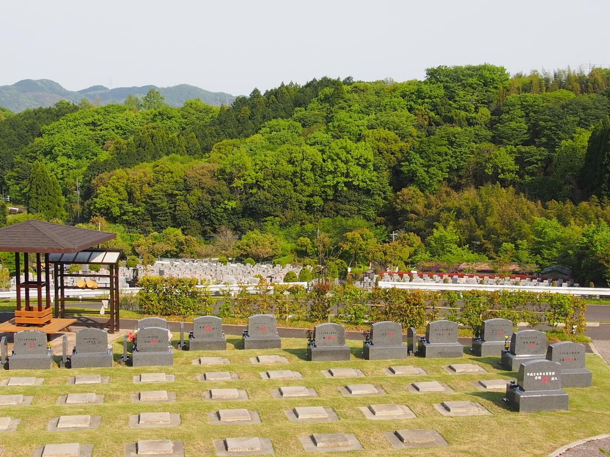 f:id:yasuragi-reien:20210423135645j:plain