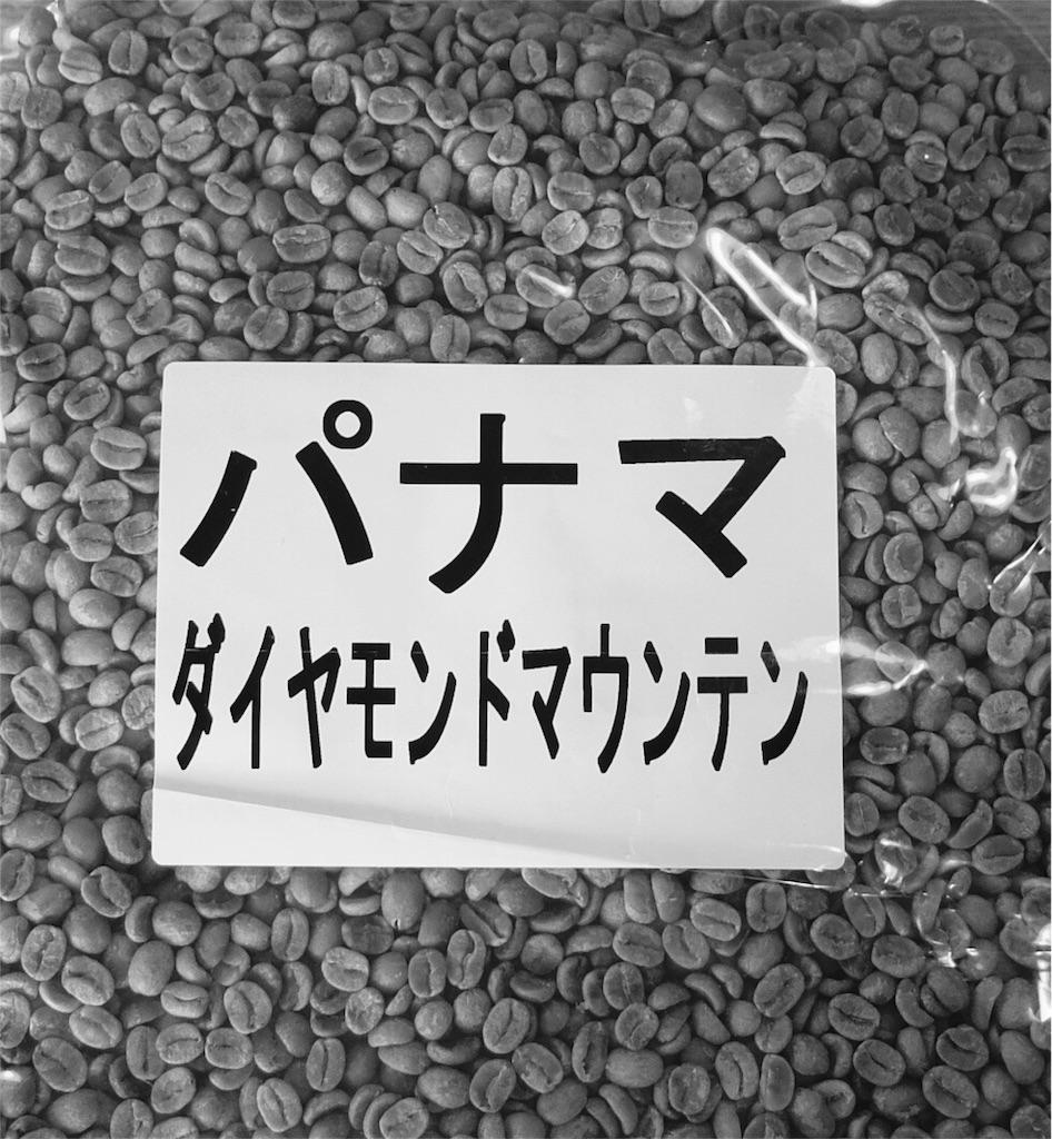 f:id:yasuragi_roaster:20180809171210j:image