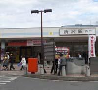 f:id:yasuragidou:20190214121455j:plain