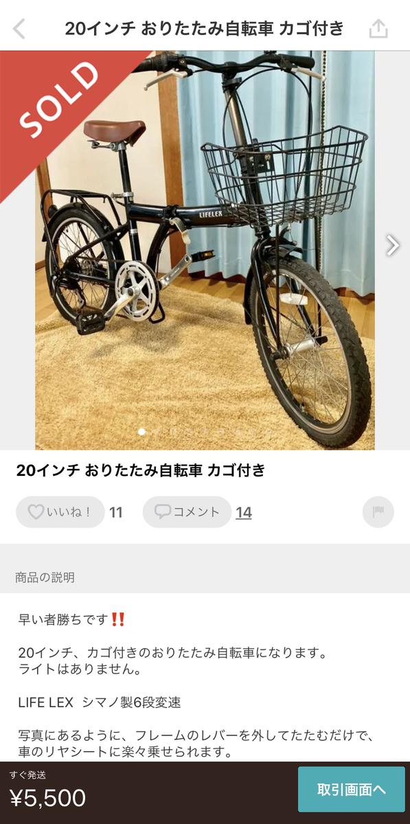 f:id:yasuragidou:20190528100726j:plain