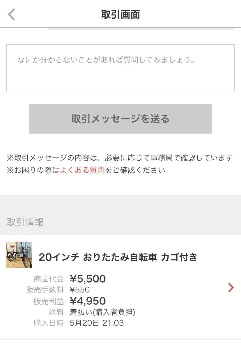 f:id:yasuragidou:20190528100801j:plain
