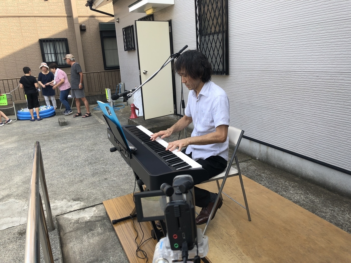f:id:yasuragidou:20190907224550j:plain