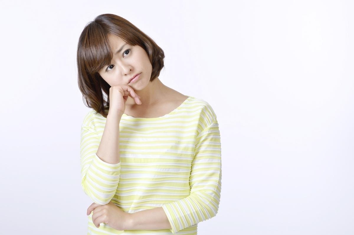 f:id:yasuragidou:20200506085250j:plain