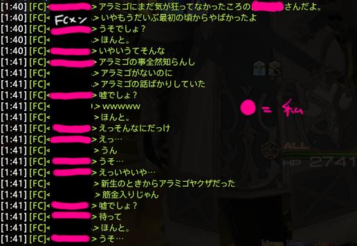 f:id:yasuraka:20190303033759p:plain