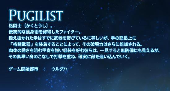 f:id:yasuraka:20190303203036j:plain