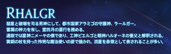 f:id:yasuraka:20190303205037j:plain