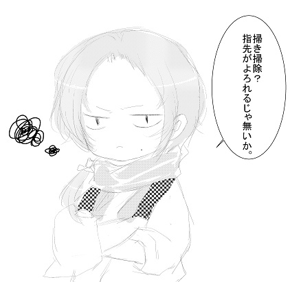 f:id:yasusada:20160617110826j:plain