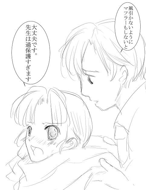 f:id:yasusada:20160619080126j:plain
