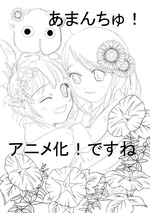 f:id:yasusada:20160629093629j:plain