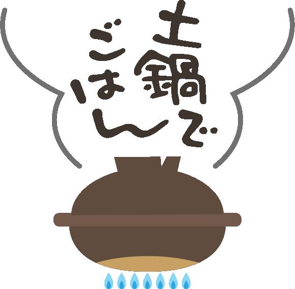 f:id:yasusada:20161103155201p:plain