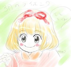 f:id:yasusada:20161103162217j:plain