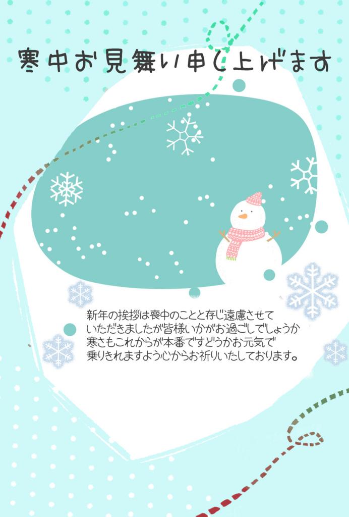 f:id:yasusada:20161122124935j:plain