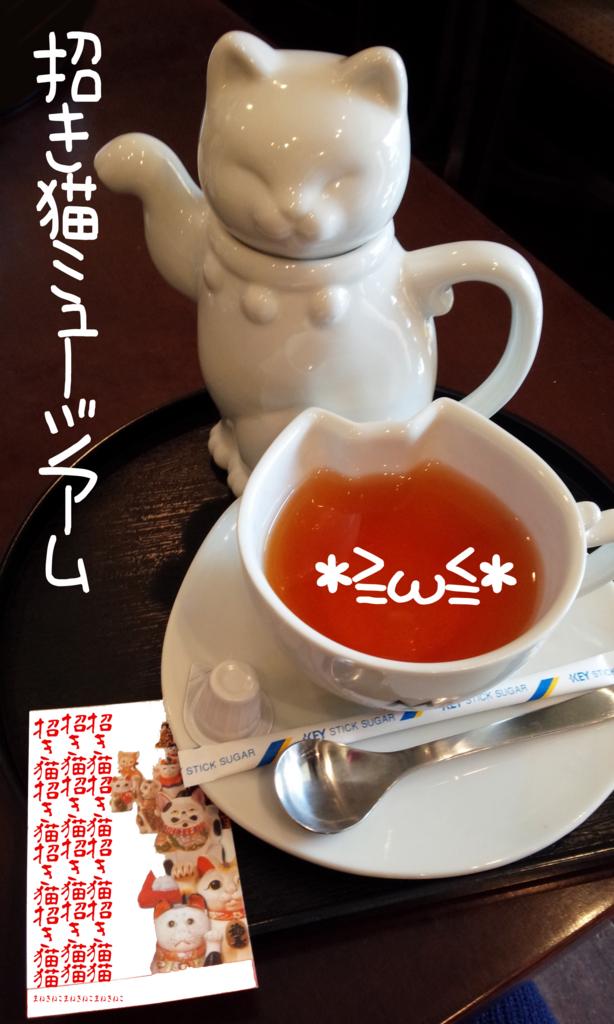 f:id:yasusada:20161122132142j:plain
