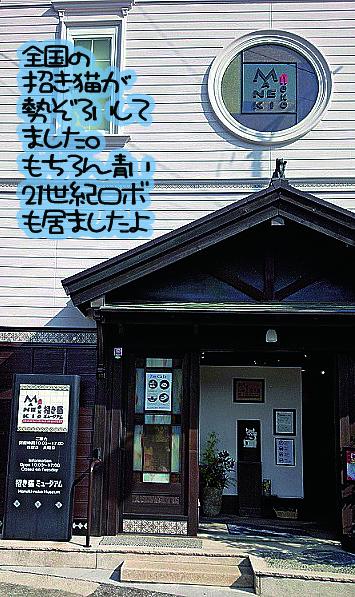 f:id:yasusada:20161122133130j:plain