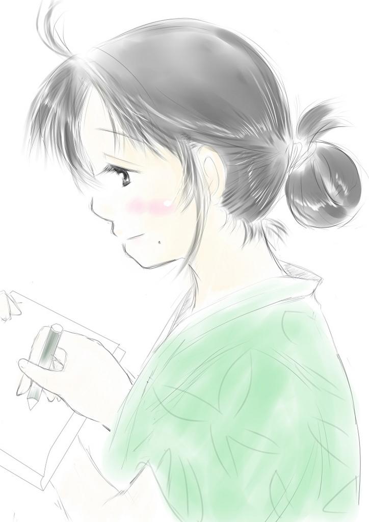 f:id:yasusada:20161221141414j:plain