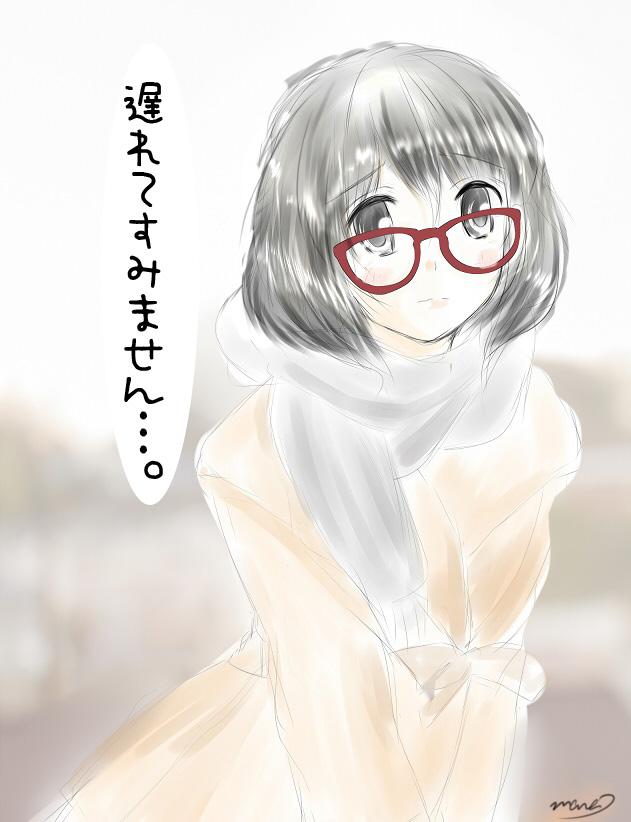 f:id:yasusada:20161223142257j:plain