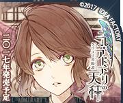 f:id:yasusada:20170104163526p:plain