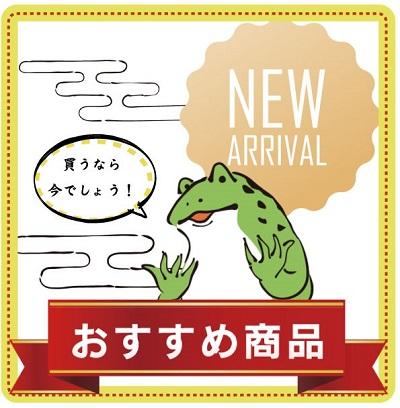 f:id:yasusada:20170524194045j:plain