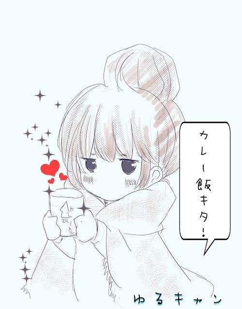 f:id:yasusada:20180108112857j:plain
