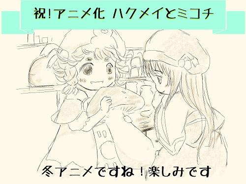 f:id:yasusada:20180109143002j:plain