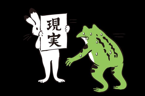 f:id:yasusada:20180704095602p:plain