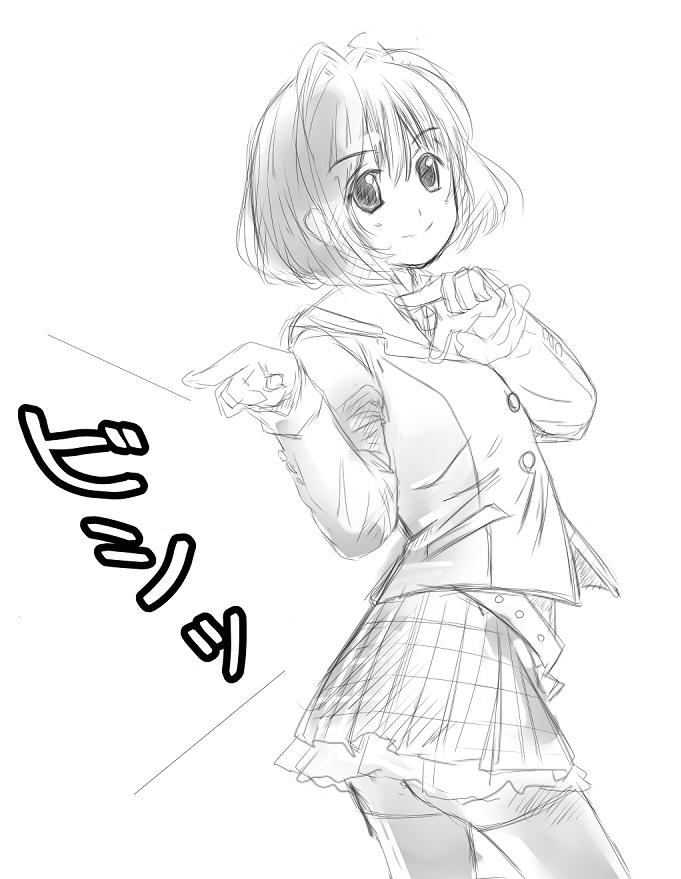 f:id:yasusada:20180830105656j:plain