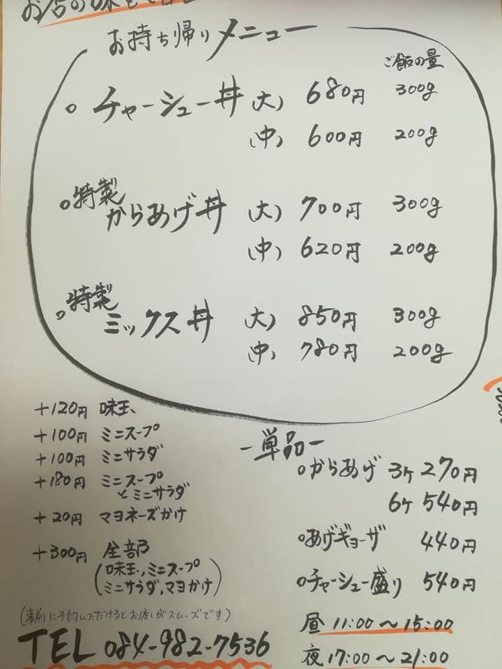 f:id:yasusato441:20200602161558j:plain