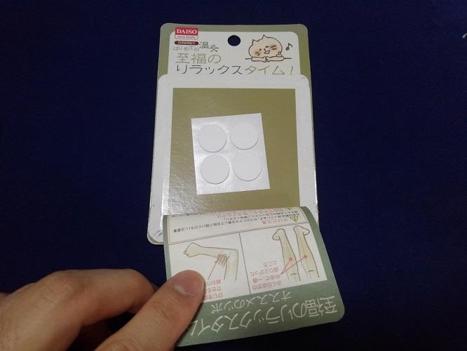 f:id:yasusato441:20200605173525j:plain
