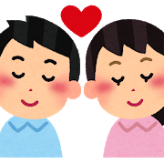 f:id:yasusato441:20200620023927p:plain