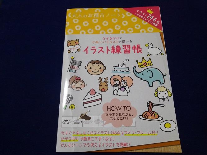 f:id:yasusato441:20200622231127j:plain