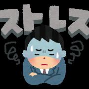 f:id:yasusato441:20200708225137p:plain