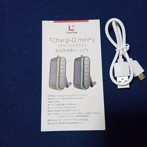 f:id:yasusato441:20200910224014j:plain