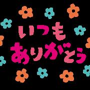 f:id:yasusato441:20210621211133p:plain