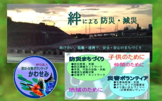 f:id:yasushi-tanioka:20170112073243p:plain