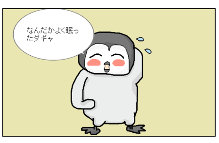 f:id:yasushiito:20140413164709p:plain