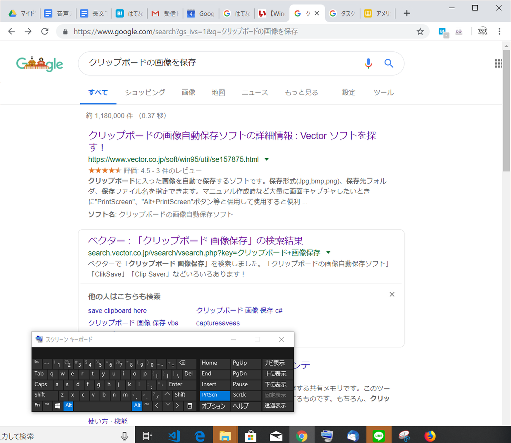 f:id:yasushiito:20190304064324p:plain