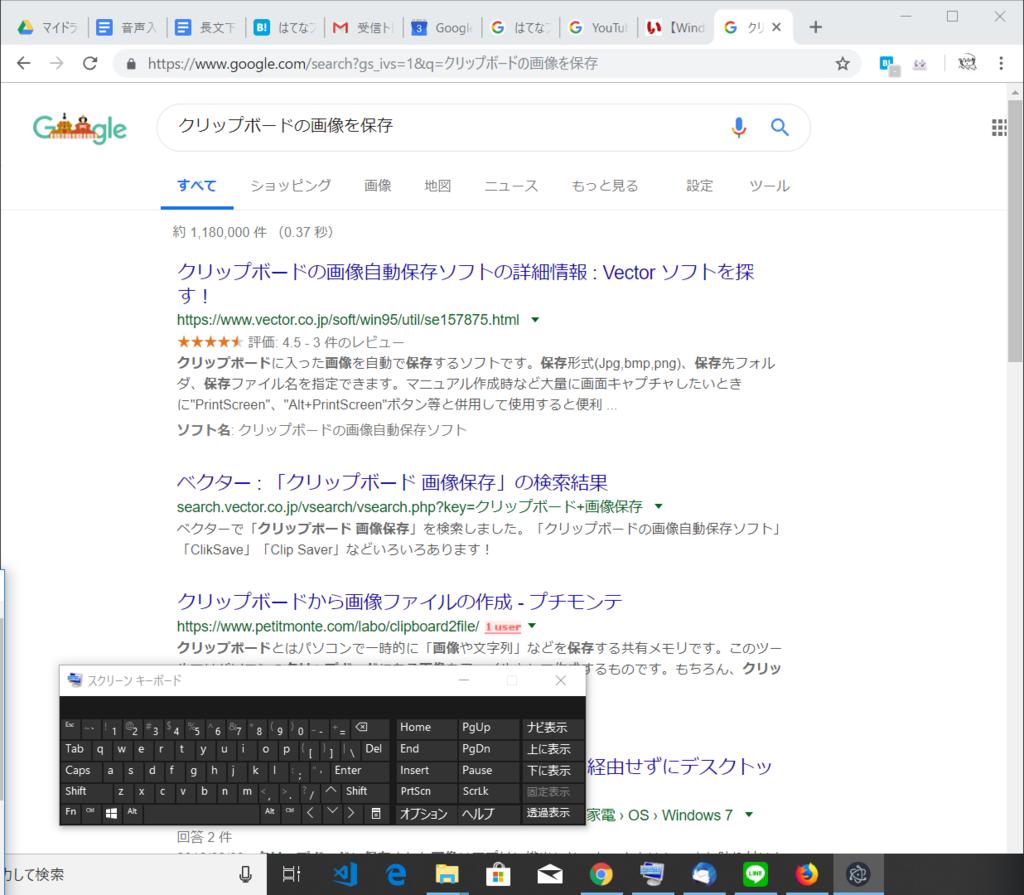 f:id:yasushiito:20190304064345p:plain