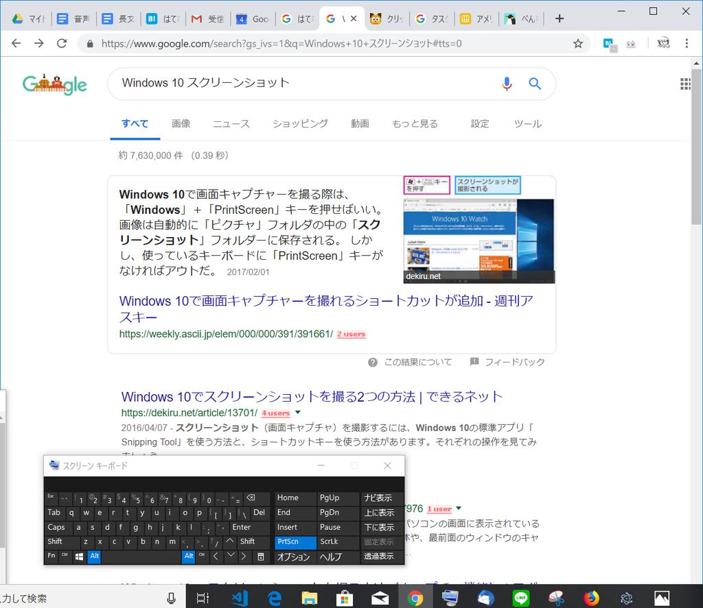 f:id:yasushiito:20190304102455p:plain