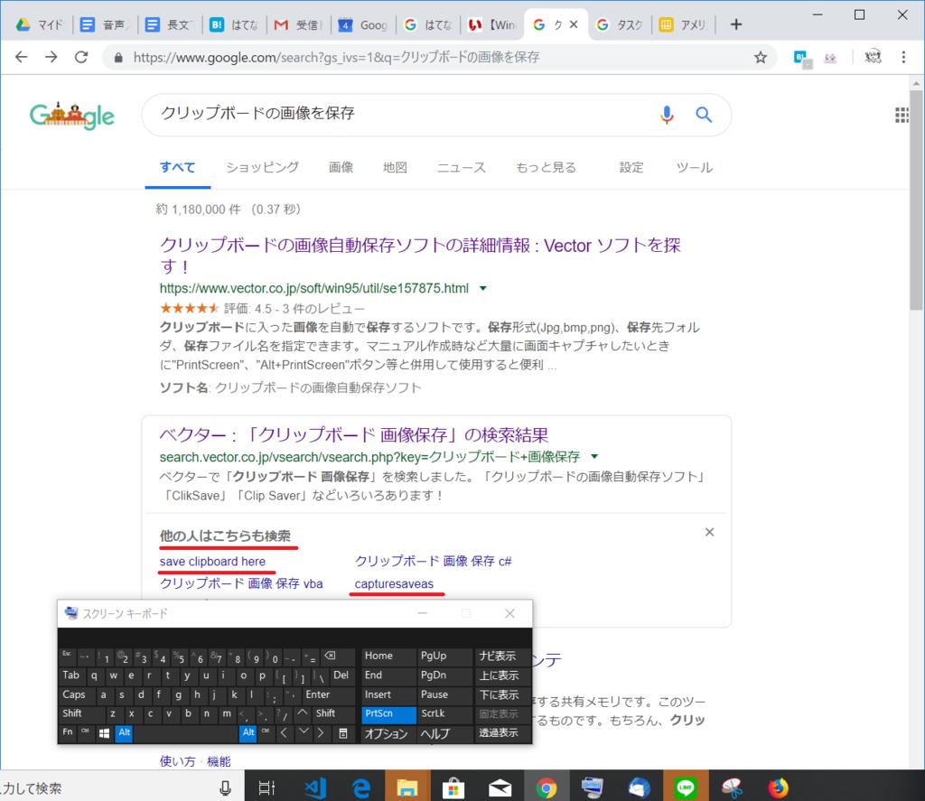f:id:yasushiito:20190306161036p:plain