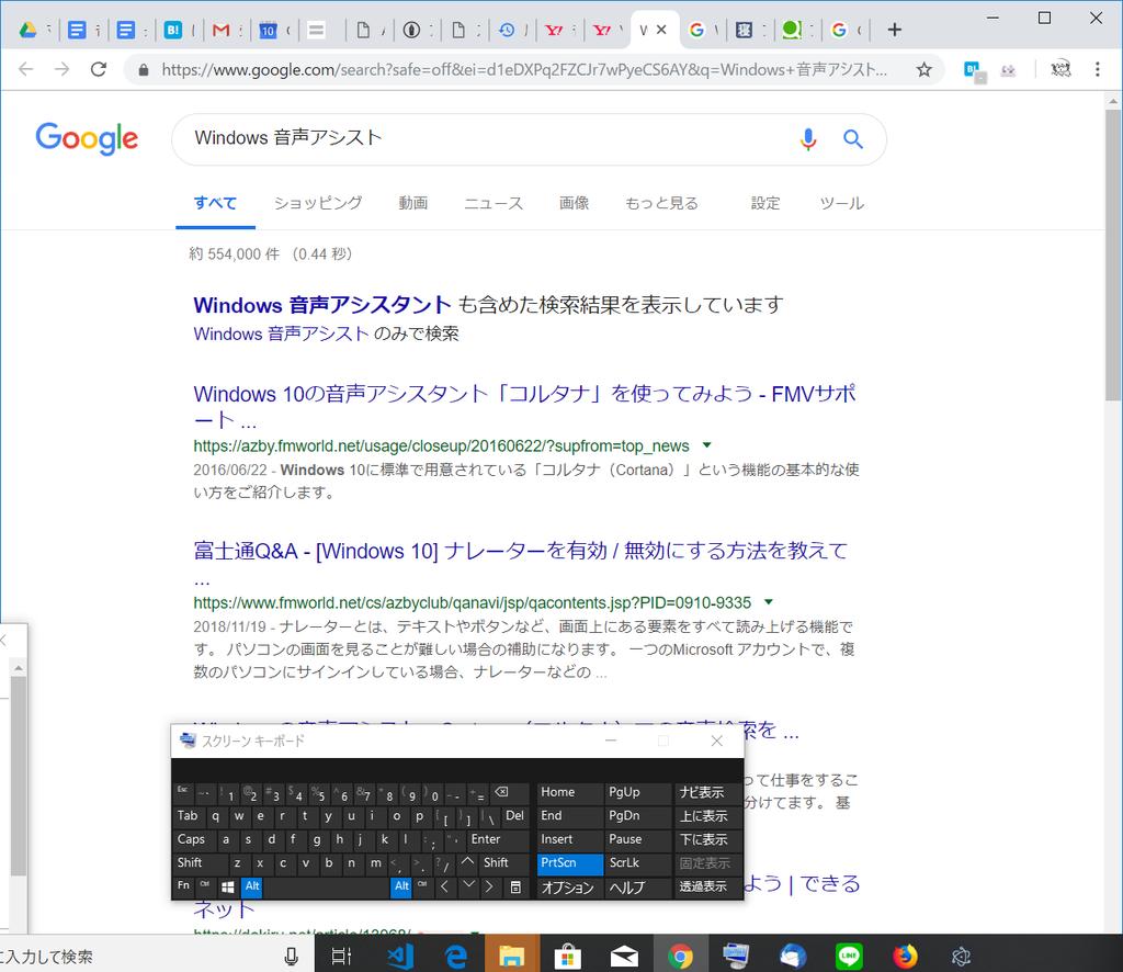 f:id:yasushiito:20190310094859p:plain